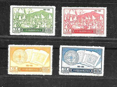 China VR  1951, C.12 , MiNr 139-142II, unused mint no gum as issued, Taiping