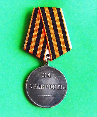 """Russian Imperial Medal """"For Courage"""", Alexander III"""