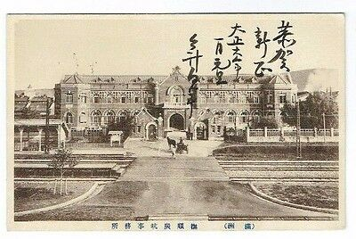 Old Chinese Postcard Dairen Railway Station China Vintage Used C.1910
