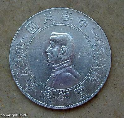coin Münze 1 Dollar China 1927 Momente - Birth of Republic of China