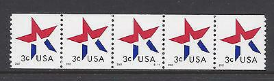 USA 2002 3c STAR S111 PLATE NUMBER COIL STRIP OF 5 MINT NH/UM