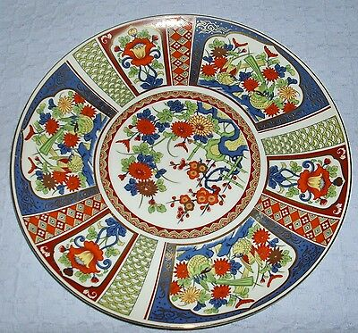 26 cms dia Decorative Chinese Plate.