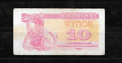 UKRAINE #84a 1991 VG USED 10 KARBOVANTSIV BANKNOTE NOTE PAPER MONEY CURRENCY