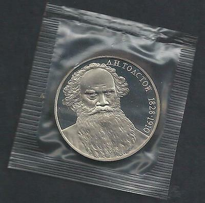 Russia 1988 Tolstoy 1 rouble sealed coin Proof