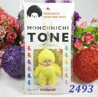 Monchhichi Tone 7.5cm Plush Mini Mascot MCC Keychain Mobile Phone Strap - Yellow