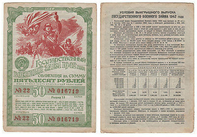 RUSSIA CCCP Banknote  50  Rubles 1942 Ticket Lottery to Finance Second World War