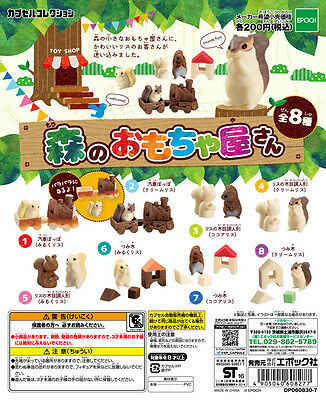 Epoch Capsule Animal Squirrel Toy Shop in Forest 森のおもちゃ屋さん Completed Set 8pcs