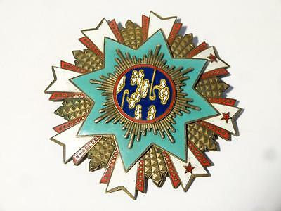 Chinese ORDER OF THE PROPITIOUS CLOUDS Rosette Silver & Enamel Breast Badge
