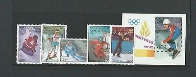Laos 1992 UMM Winter Olympic Games, Albertville sg 1276/80 & MS1281