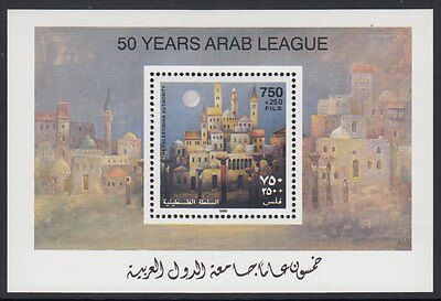 PALESTINE : 1995 Arab League  Min Sheet SG PA21 MNH