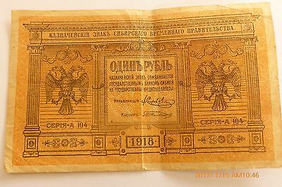 1918 Russian 1 Rouble  Bank Note