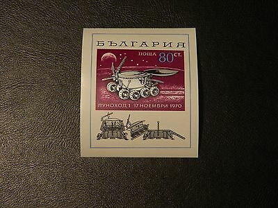 """Bulgaria Stamp SG MS2053 issued 1970 Moon Mission """"Lunokhod 1"""" MNH size 60x72 mm"""