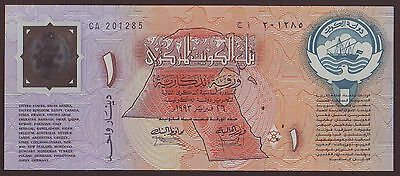 KUWAIT  1 Dinar  1993 Commemorative Issue  Gem UNC