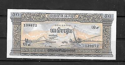 Cambodia #7C 1975 Mint Crisp Old 50 Riel Currency Banknote Bill Note Paper Money