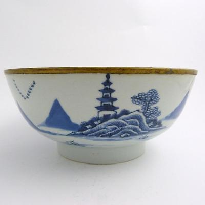 18Th Century Chinese Blue And White Porcelain Punch Bowl, Qianlong Period