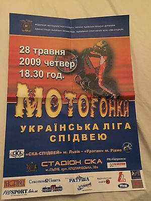 2009   Speedway    Poster   Russia?