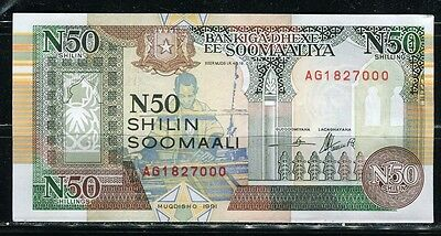 Paper Money Somalia 1990 50 shillings UNC