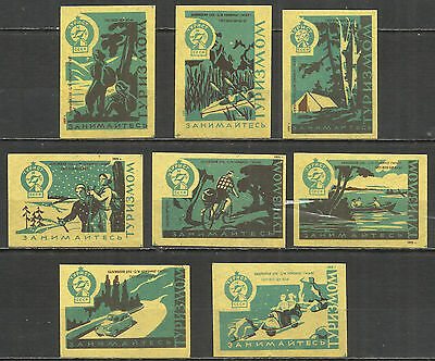 Russia 1959 year, 8 matchbox labels