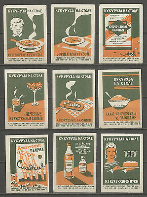 Russia 1965 year, 9 matchbox labels
