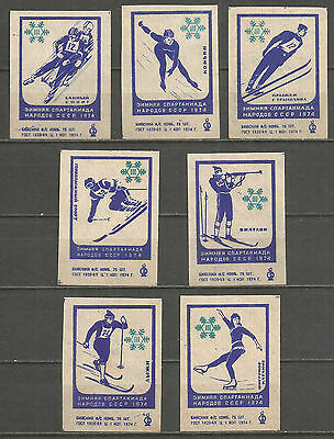 Russia 1974 year, 7 matchbox labels