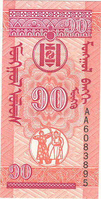 1993 10 Mongo Mongolia Currency Gem Unc Banknote Note Money Bank Bill Cash Asia