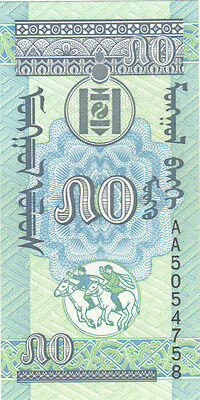 1993 50 Mongo Mongolia Currency Gem Unc Banknote Note Money Bank Bill Cash Asia