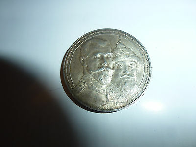 1913 Russian Imperial Rouble 1613-1913 Tercentennial House Romanov Silver Coin