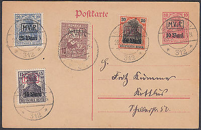 1917 Romania Deutches Reich MVR overprint uprated Stationery Postcard; scarce