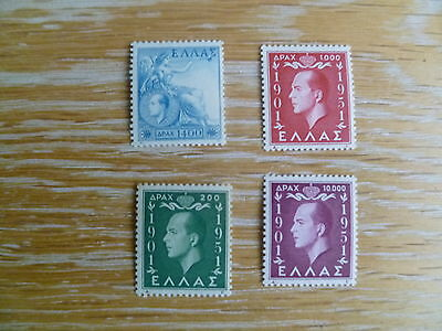 Greece 1952 mounted mint catalogue value £105+ - Ref TI7