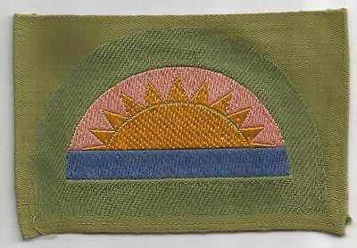 """Rare 4"""" wide WW 1 US Army 41st Division Liberty Loan Patch Inv# 1266"""