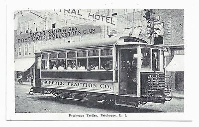 Patchogue Long Island NY - The ca.1910 Trolley ca.1981 Postcard Club Show Card