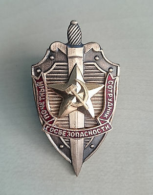 Soviet badge. KGB State Security honored serviceman. Reproduction
