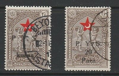 TURKEY - VERY NICE LOT OF 2 x USED SURCHARGED STAMPS FROM 1930's