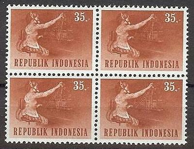 Indonesia 1964 Sc# 637 Telephone Switchboard operator 35r block 4 MNH