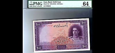 68-IRAN, 100 Rials Bank Note. P44. Certified & Graded. Choice Unc. Very Rare.