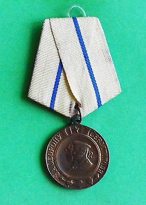 Russian USSR Red Army Medal for the Defense of Sevastopol