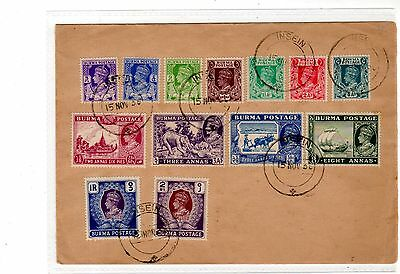BURMA. PHILATELIC FDC 15/11/1938 PART SET. SG18b, 32 & 33 OMITTED. PRICED AT £32