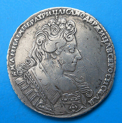 Russie Russia Anna Ivanovna 1 rouble 1732 maybe mount
