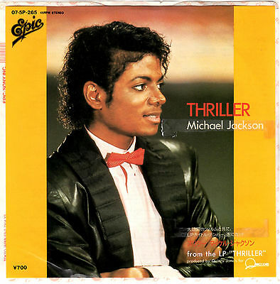 Michael Jackson - Thriller - Very Rare! Japan Promo 45'ps