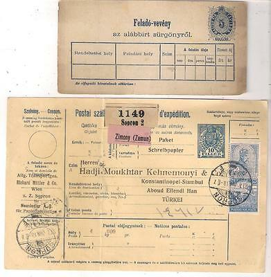 26382 Hungary early stationery items x 2