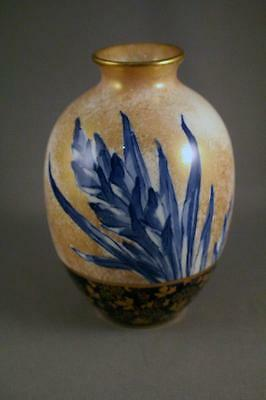 Spectacular Royal Doulton Blue Iris Pattern Gilded Bud Vase - Perfect