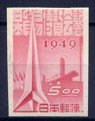 JAPAN Sc#448 Imperf 1949 Japan Foreign Trade Fair MNH