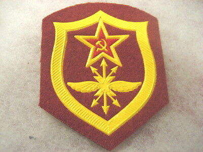 Soviet Internal Troops Patch SIGNAL Service