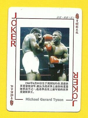 Mike Tyson JOKER Boxing Playing Card from China