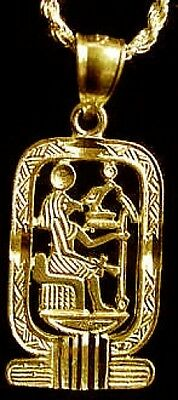 Anubis Egyptian Gold pltd over Sterling Silver Pendant Ankh Egypt Charm Jewelry