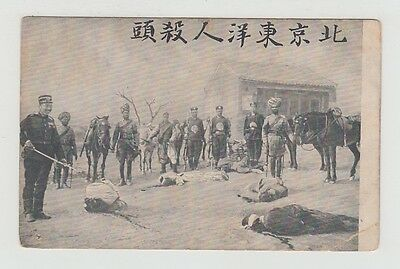 China Old Postcard Chinese Execution Laughing Soldier !!
