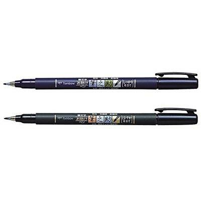 Tombow Fudenosuke Brush Pen 2 Pens Set New