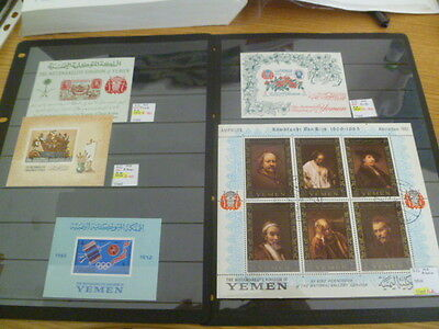 Yemen mnh/used MS R268,R300,R71a,R112,R204 - Catalogue £65+ Ref SF8