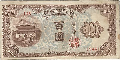 1950 100 Won South Korea Currency Banknote Note Money Bank Bill Cash Asia Rare