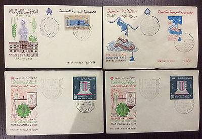 UAR United Arab Republic Egypt Suez Gaza 4 illustrated FDCs 1963 travel (13)